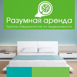 Аренда квартир и офисов Новодугино