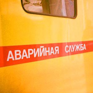 Аварийные службы Новодугино