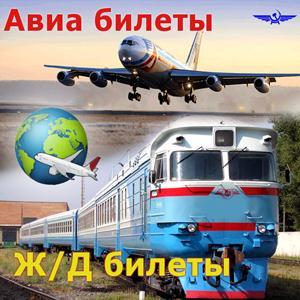 Авиа- и ж/д билеты Новодугино