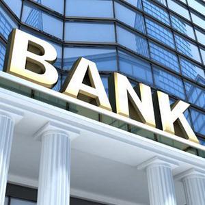 Банки Новодугино