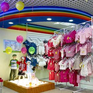 Детские магазины Новодугино