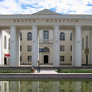 Дворцы и дома культуры Новодугино