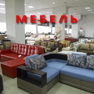 Магазины мебели Новодугино