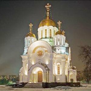 Религиозные учреждения Новодугино