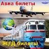 Авиа- и ж/д билеты в Новодугино