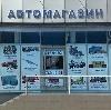 Автомагазины в Новодугино