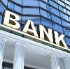 Банки в Новодугино