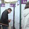 Центры занятости в Новодугино