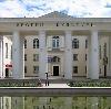 Дворцы и дома культуры в Новодугино
