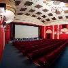 Кинотеатры в Новодугино