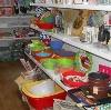 Магазины хозтоваров в Новодугино