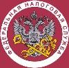 Налоговые инспекции, службы в Новодугино