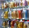 Парфюмерные магазины в Новодугино