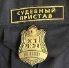 Судебные приставы в Новодугино