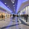 Торговые центры в Новодугино