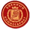 Военкоматы, комиссариаты в Новодугино