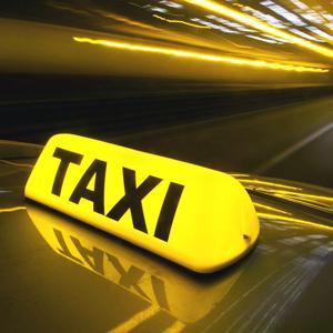 Такси Новодугино