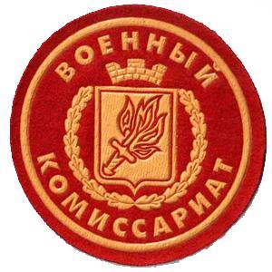 Военкоматы, комиссариаты Новодугино